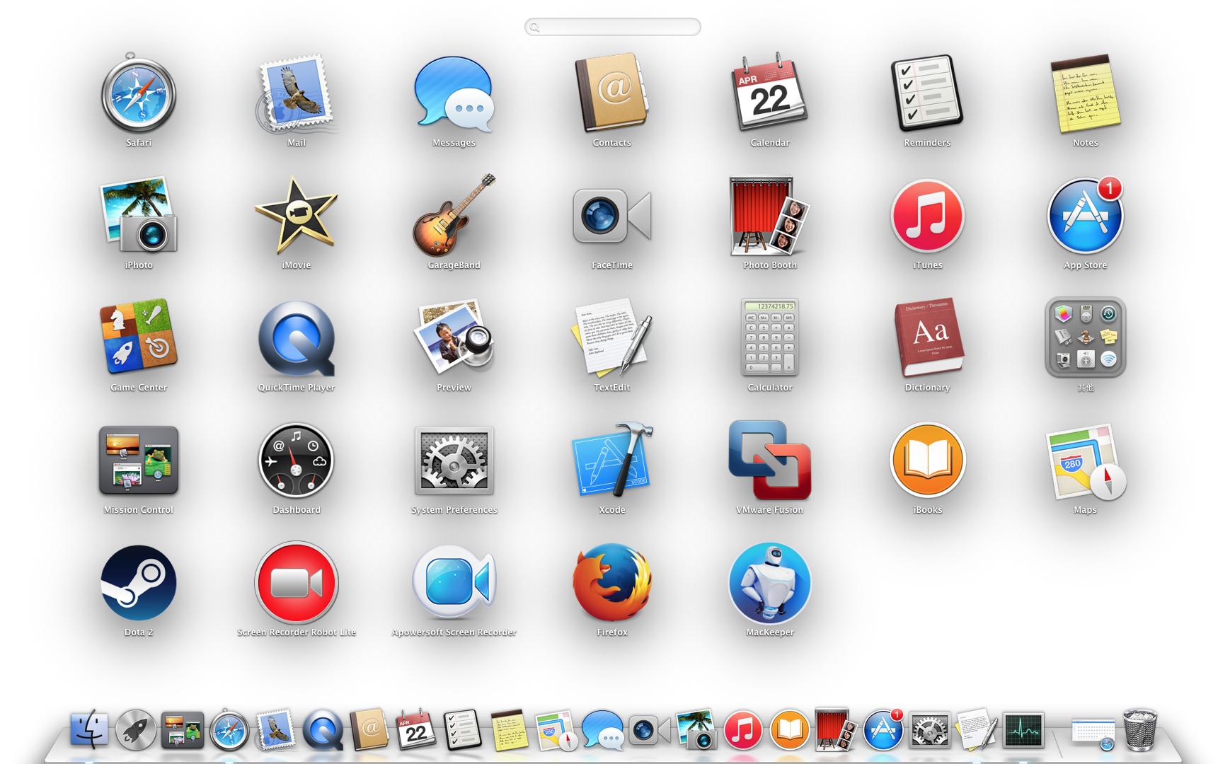 uninstall uTorrent (µTorrent) on mac