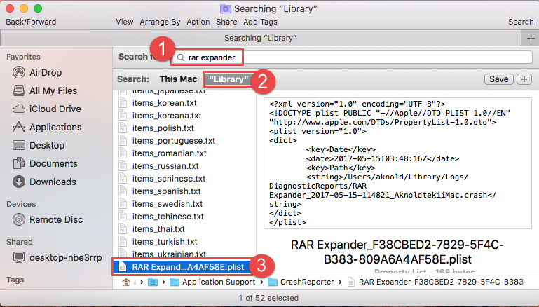 How to Uninstall RAR Expander - osxuninstaller (4)