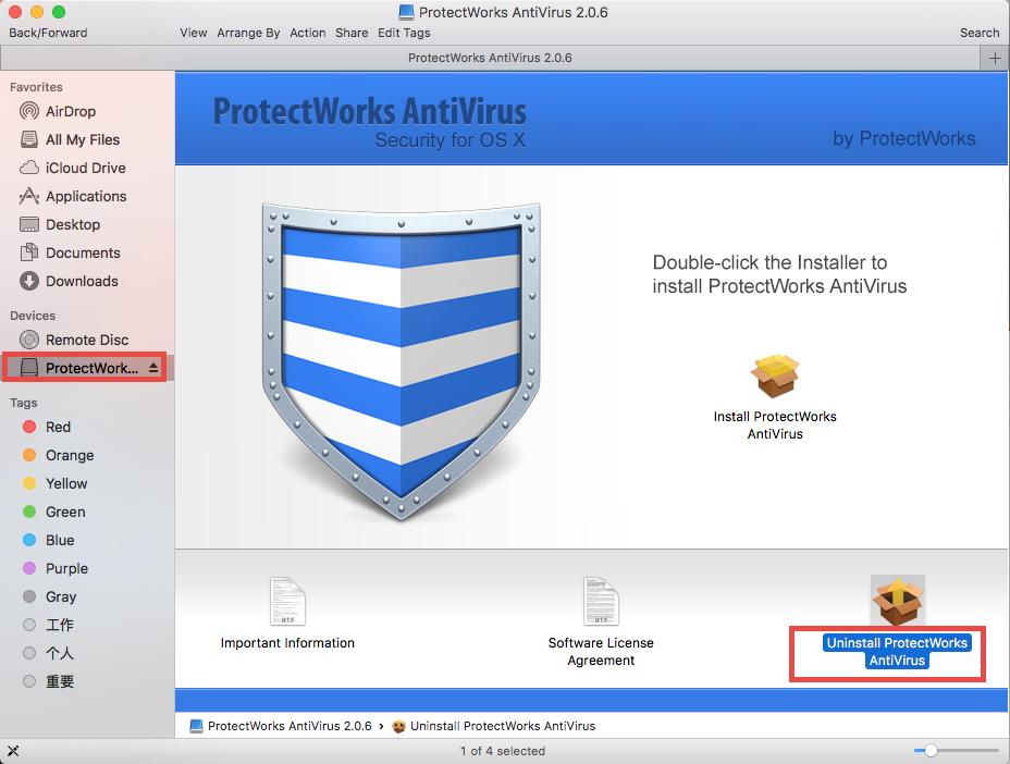 Uninstall ProtectWorks AntiVirus for Mac - osxuninstaller (12)
