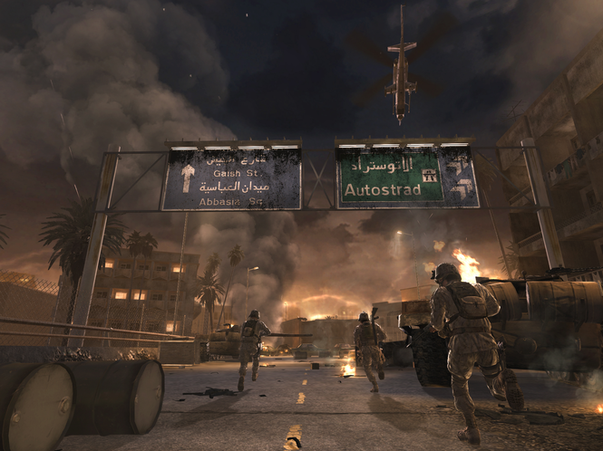 Uninstall Call of Duty 4: Modern Warfare