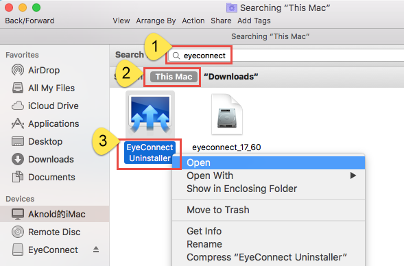 How to uninstall EyeConnect for Mac - osx uninstaller (2)