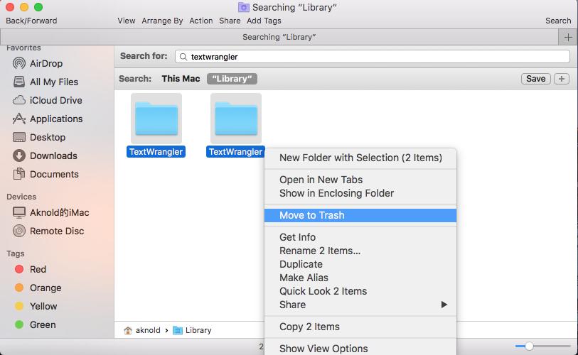 uninstall-textwrangler-mac-osxuninstaller (4)