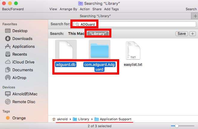Uninstall Adguard for Mac - Osx Uninstaller (5)