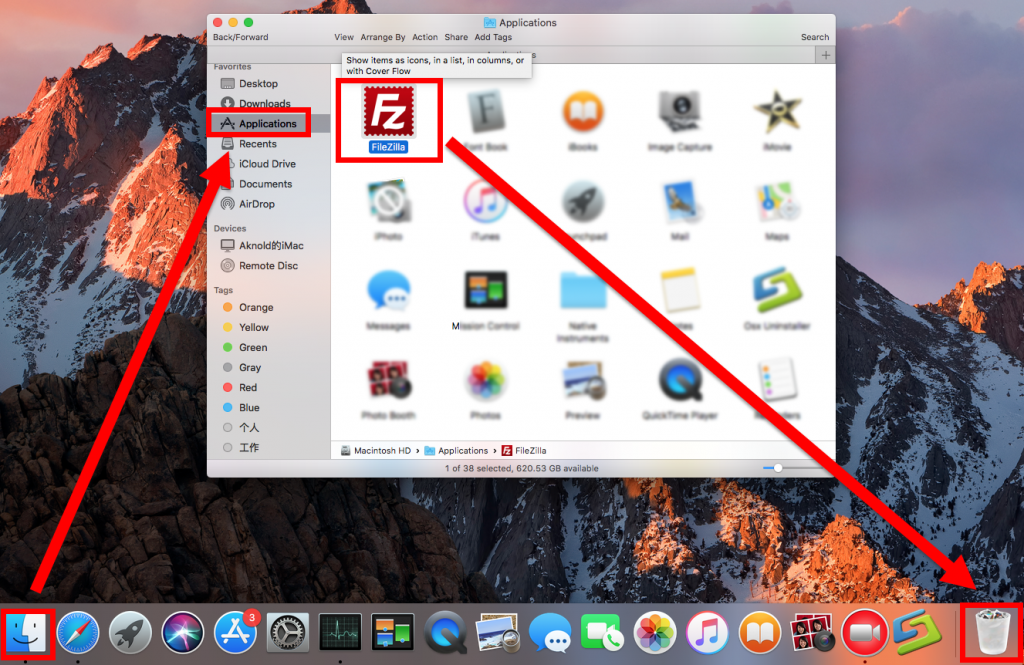 Completely Uninstall FileZilla from macOS, This is What you