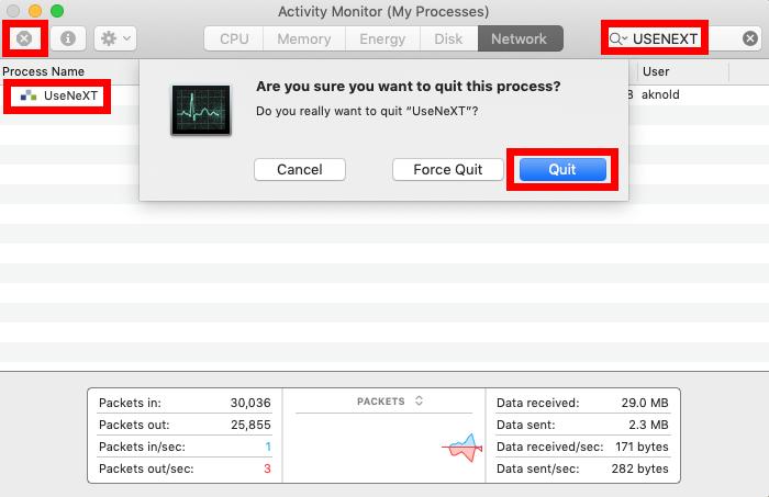 uninstall UseNeXT for Mac - Osx Uninstaller (2)